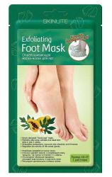 СКИНЛАЙТ маска-носочки для ног отшелушивающая размер 40-45 (SL-725)