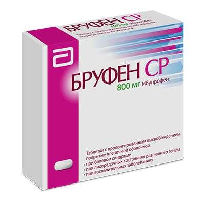 БРУФЕН СР 800мг 14 шт. таблетки с пролонгированным высвобождением покрытые пленочной оболочкой