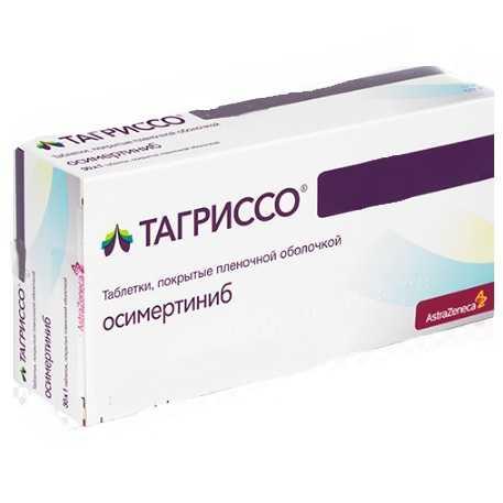 ТАГРИССО таблетки 80 мг 10 шт.