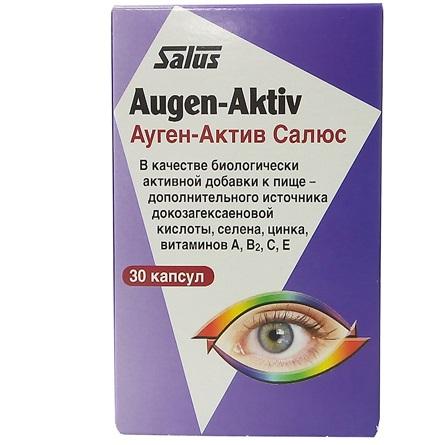 Салюс ауген-актив капсулы 30 шт., фото №1