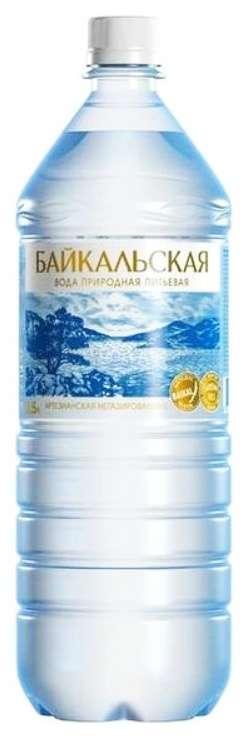 Байкальская вода питьевая негазированная 1,5л, фото №1