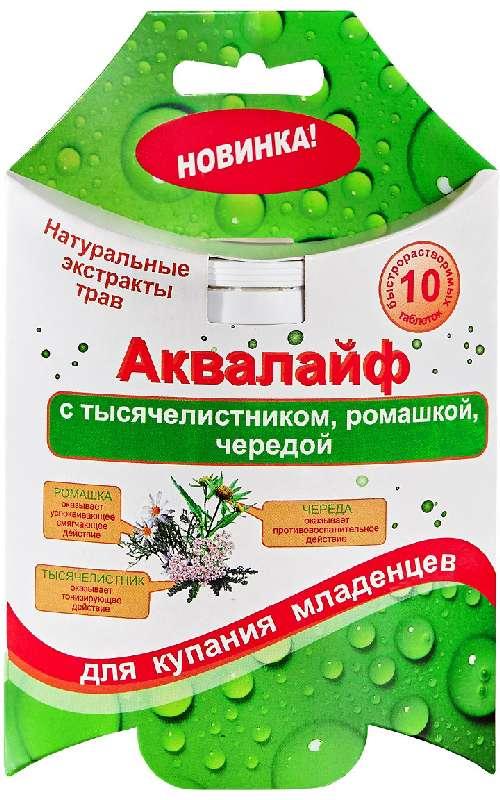 Аквалайф таблетки шипучие для ванн тысячилистник/ромашка/череда №10, фото №1