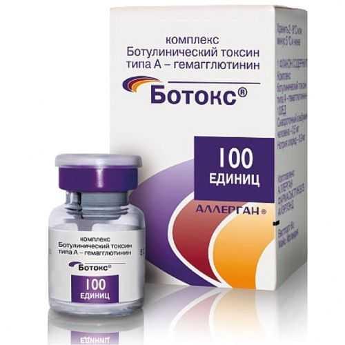 Ботокс 100ед 1 шт. лиофилизат для приготовления раствора для внутримышечного введения, фото №1