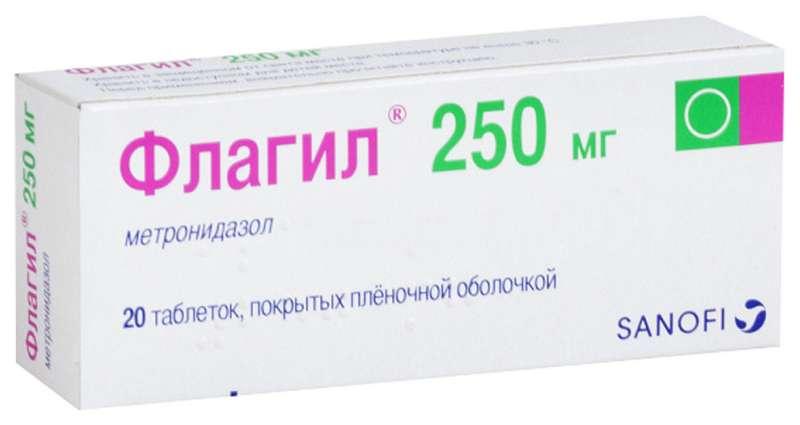 ФЛАГИЛ таблетки 250 мг 20 шт.