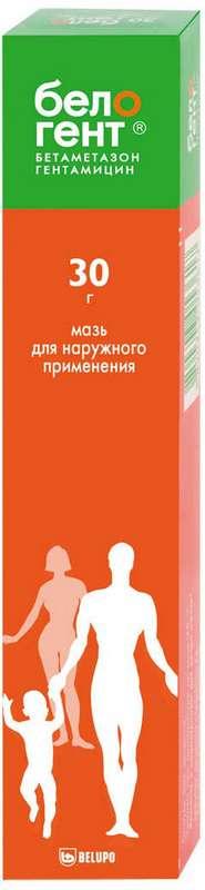 Белогент 30г мазь, фото №1