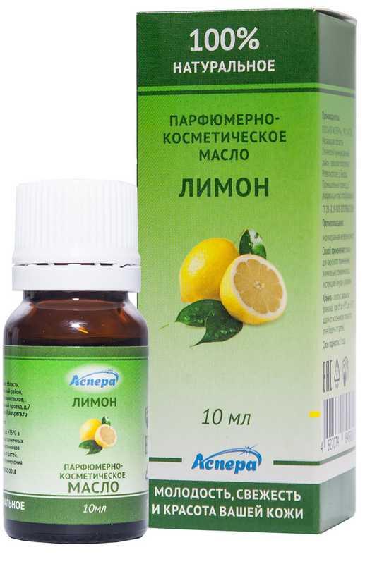 Аспера масло парфюмерно-косметическое лимон 10мл, фото №1