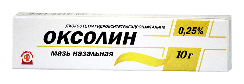 ОКСОЛИН 0,25% 10г мазь назальная