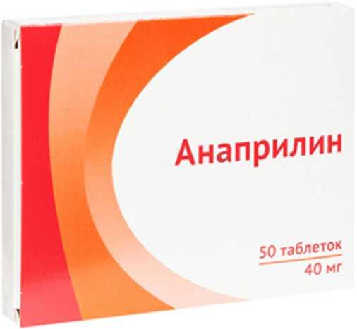 АНАПРИЛИН таблетки 40 мг 50 шт.