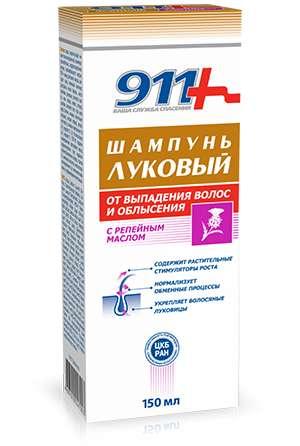 911 луковый шампунь от выпадения волос и облысения с репейным маслом 150мл, фото №1