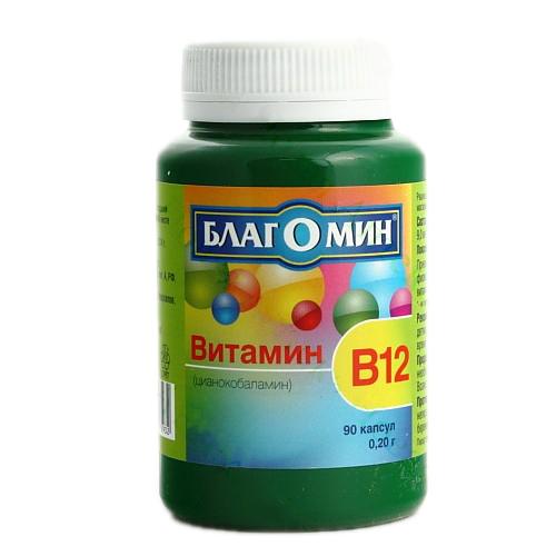 БЛАГОМИН капсулы 0,2г Витамин В12 90 шт.