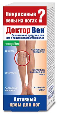 Доктор вен крем для ног 75мл, фото №1