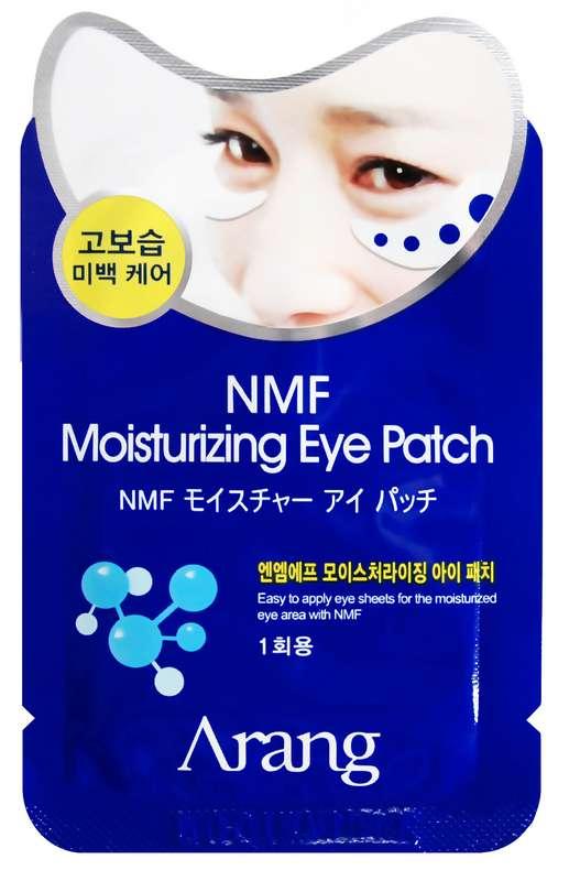 Аранг маска-патч под глаза увлажняющая с фактором nmf для чувствительной кожи 2 шт., фото №1