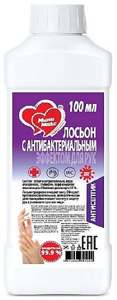 Минимакс лосьон для рук с антибактериальным эффектом 100мл, фото №1
