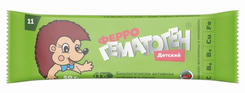 Феррогематоген пастилки жевательные детские 50г