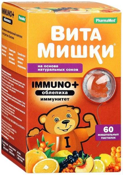 Кидс формула витамишки иммуно+ пастилки жевательные 60 шт., фото №1