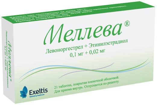 МЕЛЛЕВА 01мг+002мг 21 шт. таблетки покрытые пленочной оболочкой.