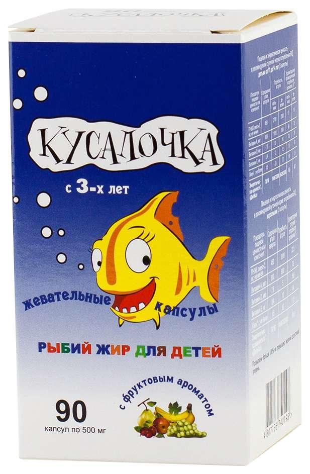 Рыбий ЖИР кусалочка капсулы жевательные 90 шт.