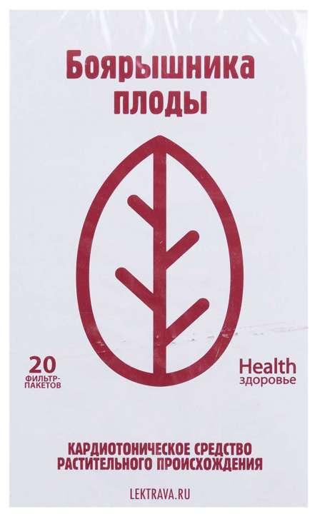 Боярышник плоды 20 шт. фильтр-пакет здоровье, фото №1