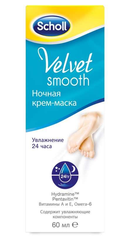 Шолл вельвет смус крем-маска для ног ночная 60мл, фото №1