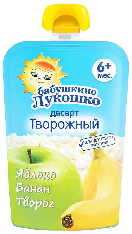 Бабушкино лукошко десерт творожный яблоко/банан/творог 6+ 90г, фото №1