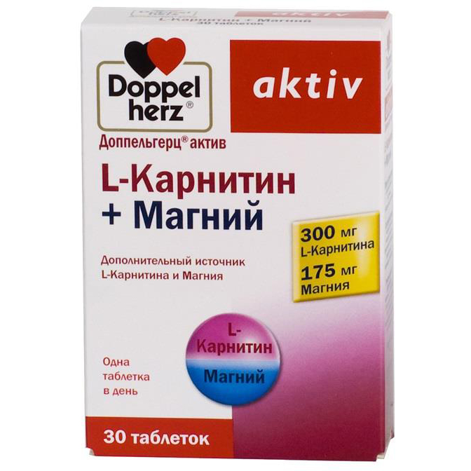 Доппельгерц актив l-карнитин+магний таблетки 30 шт.