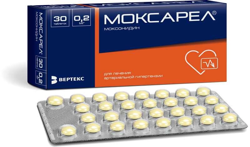 МОКСАРЕЛ таблетки 0.2 мг 30 шт.