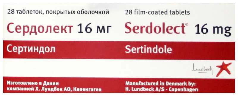 СЕРДОЛЕКТ таблетки 16 мг 28 шт.