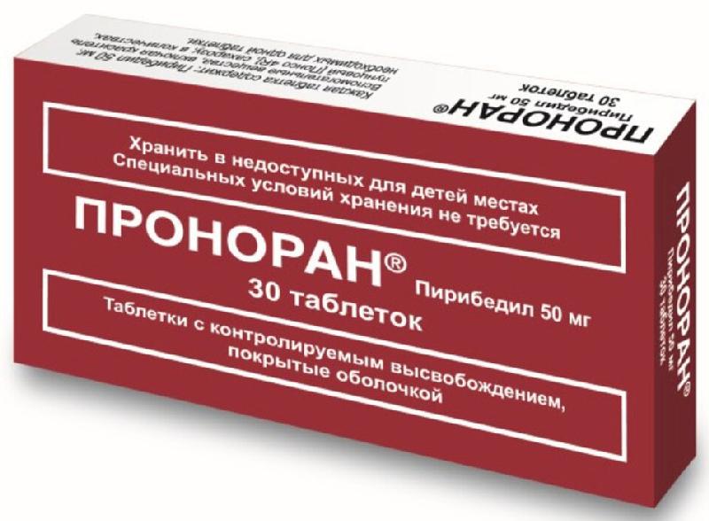 ПРОНОРАН таблетки 50 мг 30 шт.