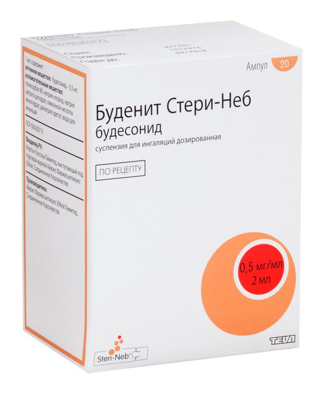 БУДЕНИТ СТЕРИ-НЕБ суспензия для ингаляций 2 мл 20 шт.