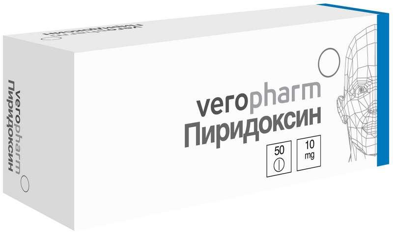 ПИРИДОКСИН таблетки 10 мг 50 шт.