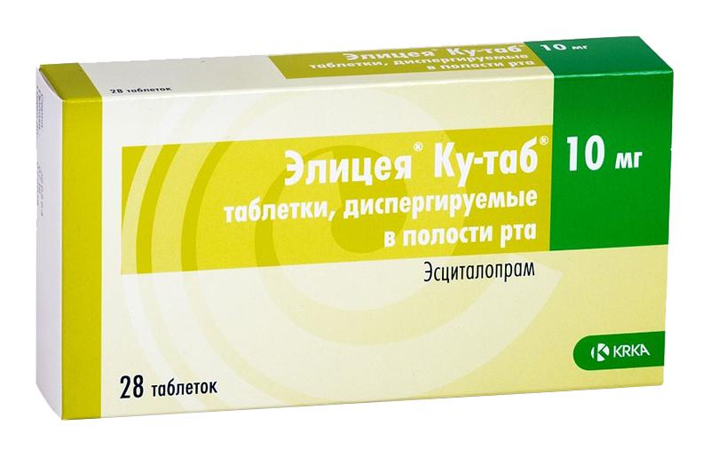 ЭЛИЦЕЯ КУ-ТАБ таблетки диспергируемые 10 мг 28 шт.