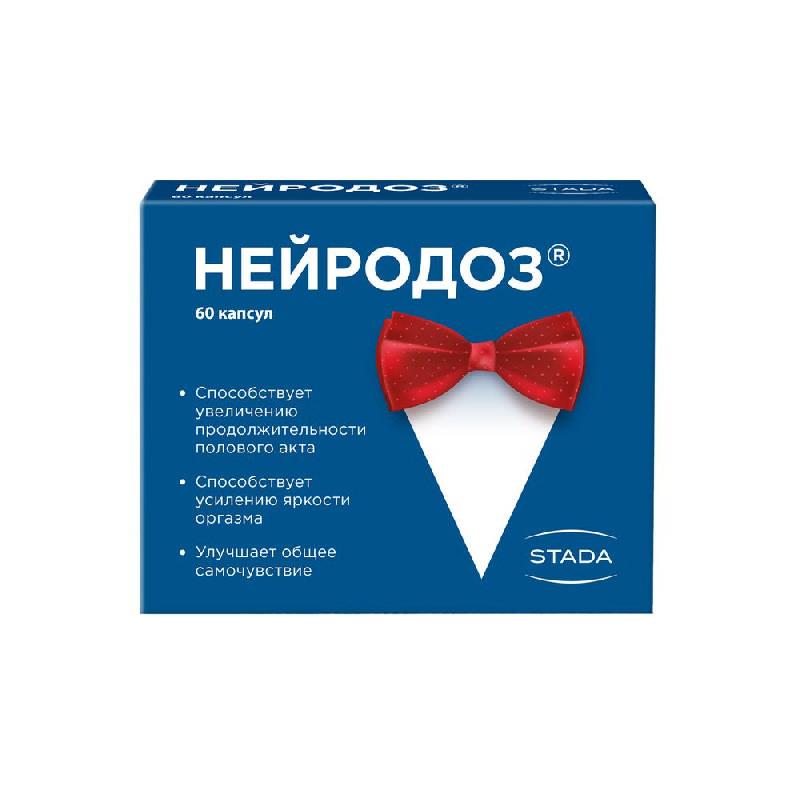 НейроДоз капсулы 60 шт.;