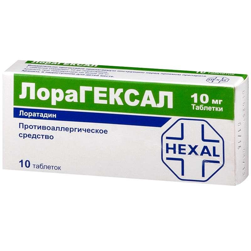 ЛОРАГЕКСАЛ таблетки 10 мг 10 шт.