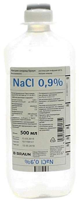 НАТРИЯ ХЛОРИД БРАУН 0,9% 500мл 10 шт. раствор для инфузий Б.  Мельзунген АГ