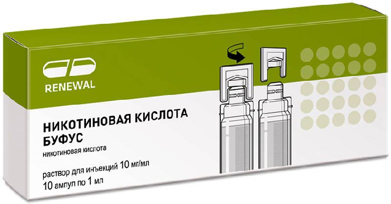 НИКОТИНОВАЯ КИСЛОТА БУФУС раствор для инъекций 1 мл 10 шт.
