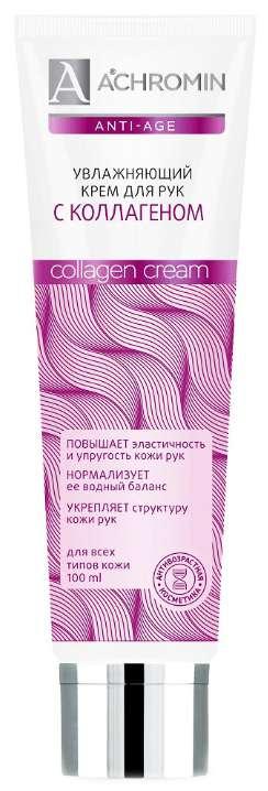 Ахромин анти-эйдж крем для рук с коллагеном 100мл, фото №1