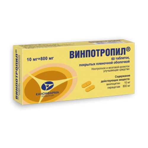 ВИНПОТРОПИЛ таблетки 60 шт.