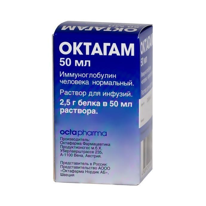 ОКТАГАМ раствор для инфузий 50 мг/ мл 50 мл
