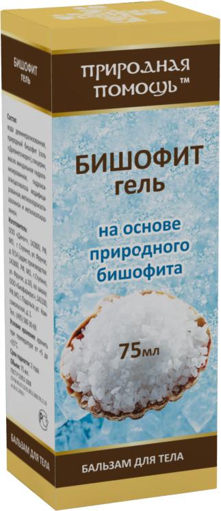 Бишофит природная помощь гель-бальзам 75мл, фото №1