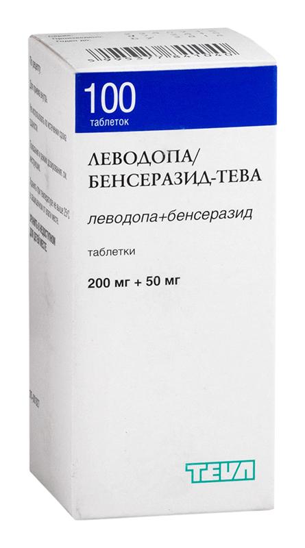 Леводопа/бенсеразид-тева 200мг+50мг 100 шт. таблетки, фото №1