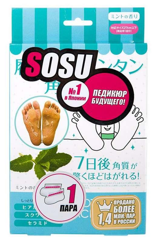 Sosu маска-носочки для педикюра мята 2 пары, фото №1