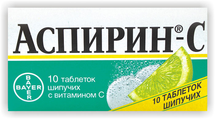 АСПИРИН-С таблетки шипучие 0 10 шт.