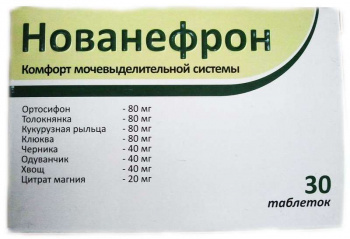 НОВАНЕФРОН таблетки 650 мг 30 шт.