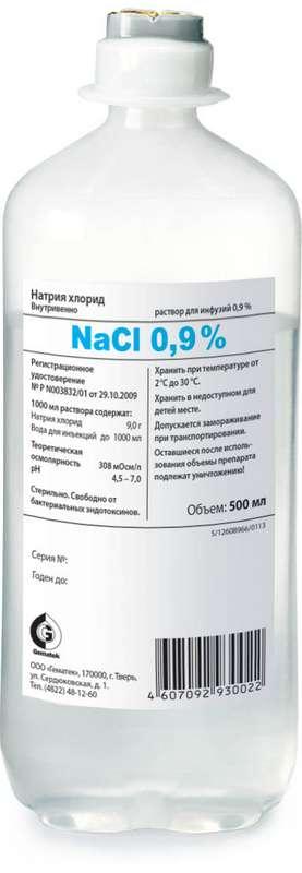 Натрия хлорид 0,9% 500мл раствор для инфузий флакон п/э, фото №1