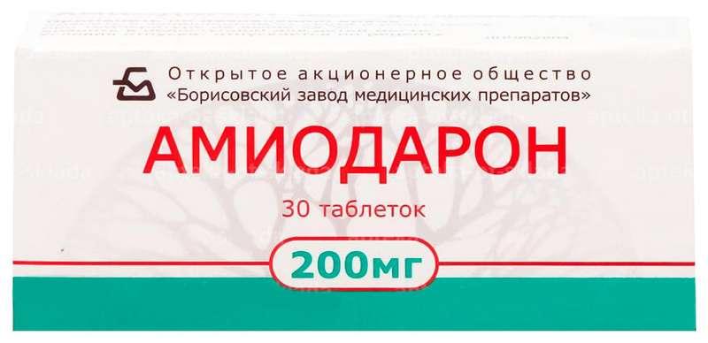 АМИОДАРОН таблетки 200 мг 30 шт.