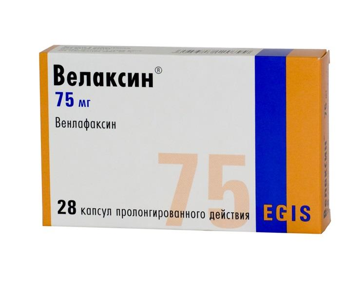 Велаксин капсулы 75 мг 28 шт.;