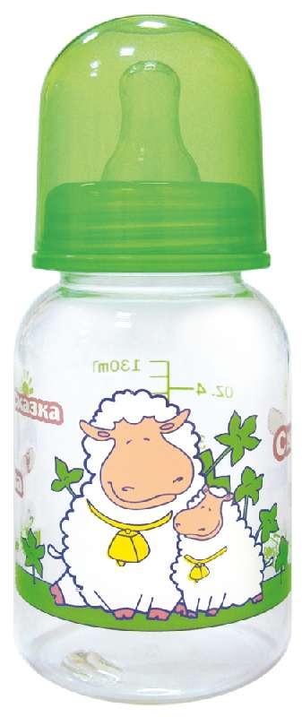 Сказка бутылочка соска силиконовая 125мл мама и малыш (1132), фото №1