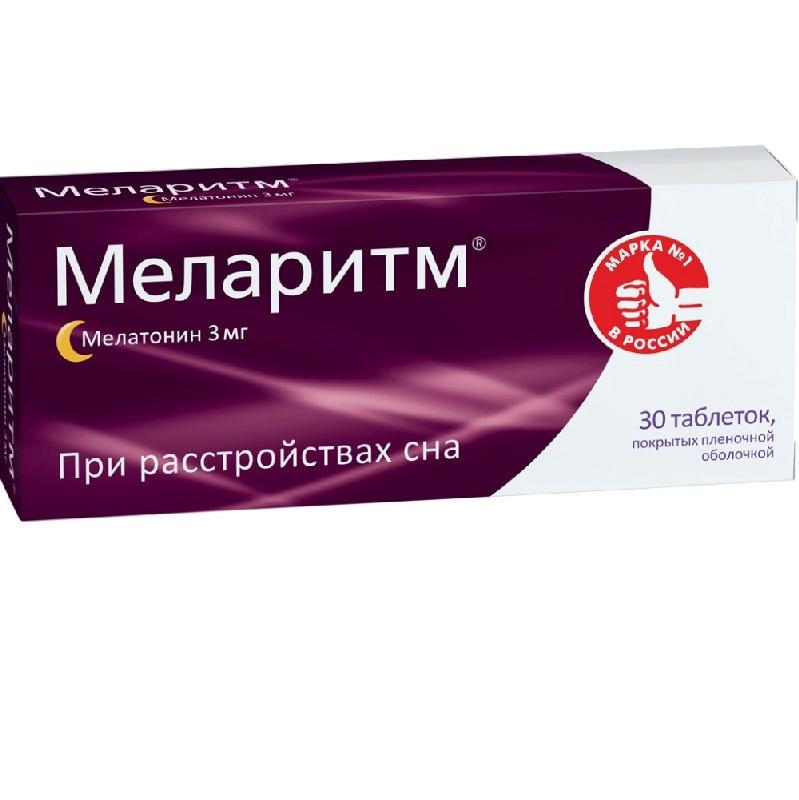МЕЛАРИТМ 3мг 30 шт. таблетки покрытые пленочной оболочкой