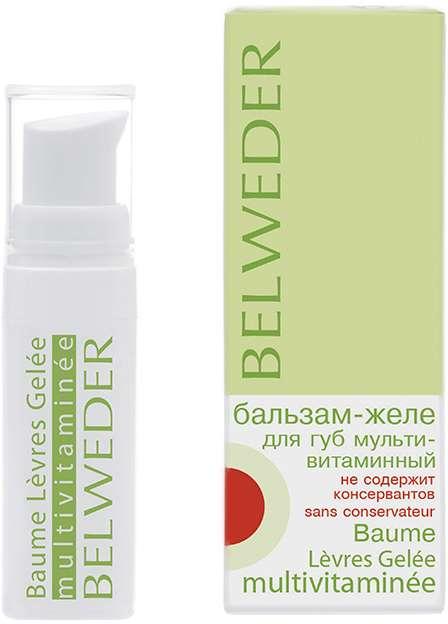 Бельведер бальзам-желе для губ мультивитаминный 5мл, фото №1