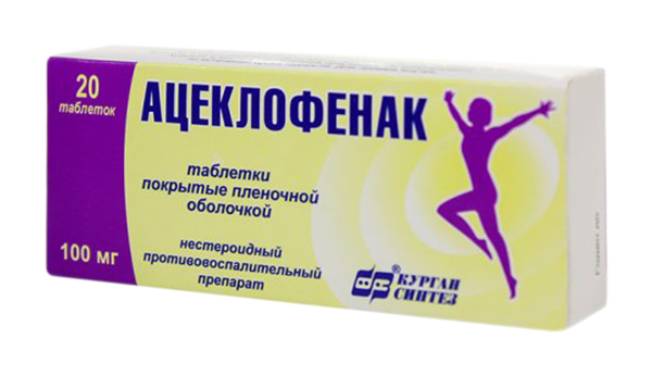 АЦЕКЛОФЕНАК таблетки 100 мг 20 шт.